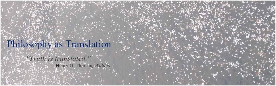 Naoko Saito's Web Site